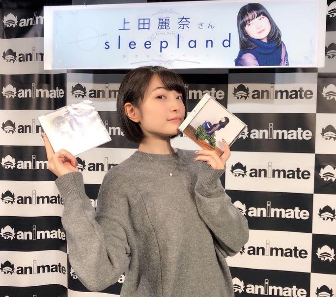 reina_ueda-180211_a22