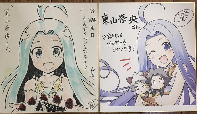 nao_touyama-170407_a06
