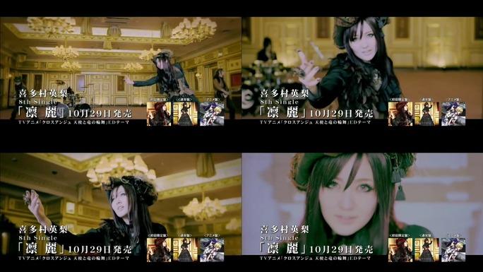 eri_kitamura-141004_a08