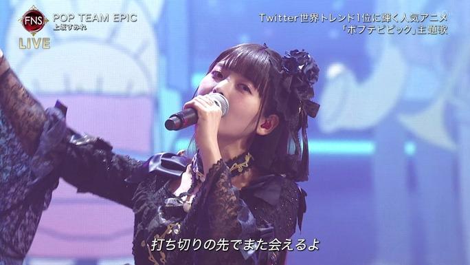 mizuki-miyano-uesaka-181207_a30