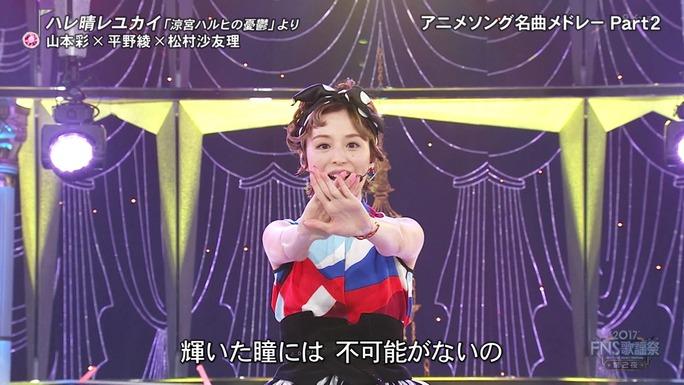 aya_hirano-171216_a15
