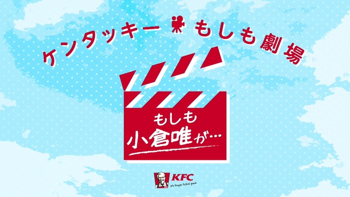 yui_ogura-170414_a01