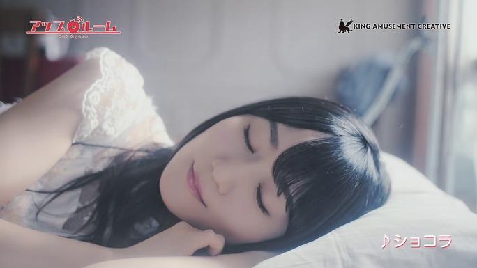 yui_ogura-190214_a08