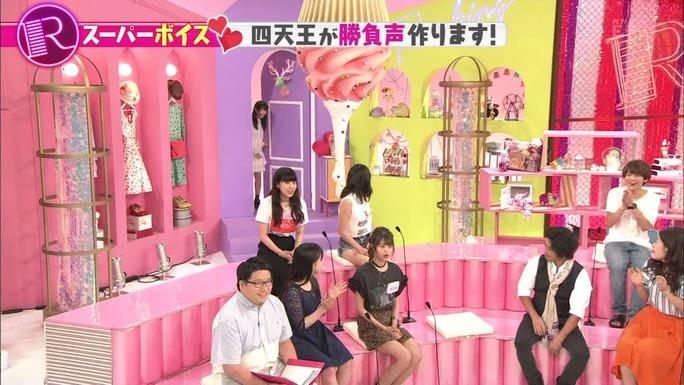 ayana_taketatsu-170914_a02