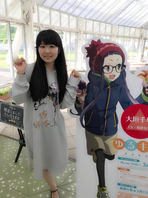nao_touyama-180707_a02