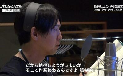 hiroshi_kamiya-t07