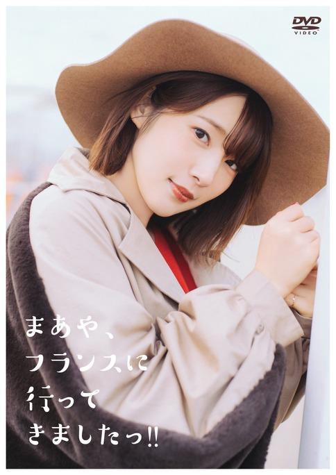 maaya_uchida-190314_a01