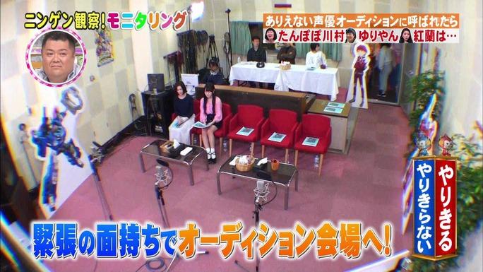 fujiwara-ogura-mao-170421_a05