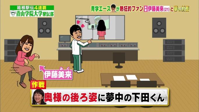 miku_ito-180310_a30