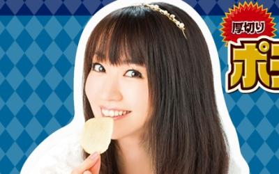 nana_mizuki-t59