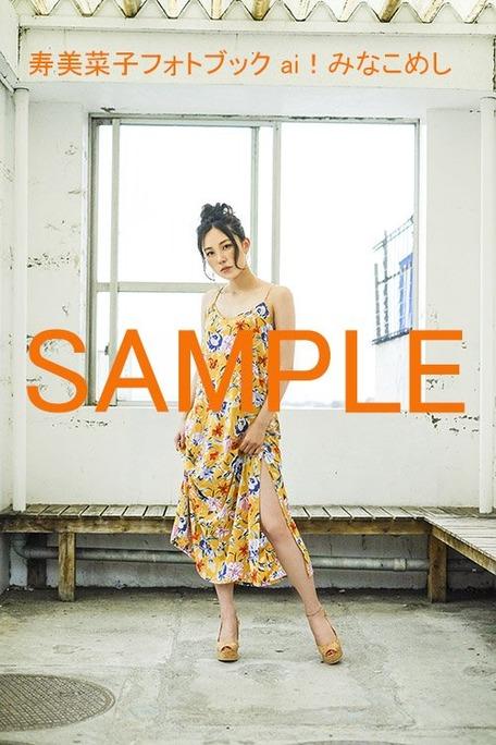 minako_kotobuki-170812_a07