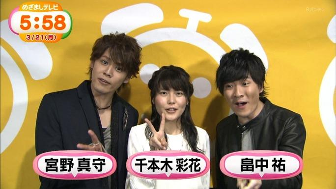 hatanaka-senbongi-uchida-masuda-kaji-miyano-160322_a22