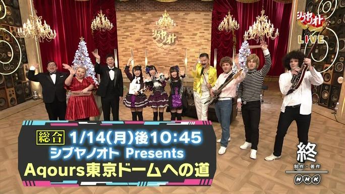 aida-kobayashi-suzuki-181216_a61