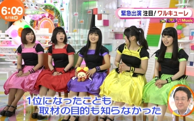 junna-suzuki-yasuno-nishida-touyama-t01