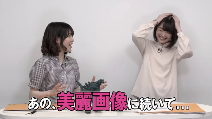 reina_ueda-ari_ozawa-180601_a06