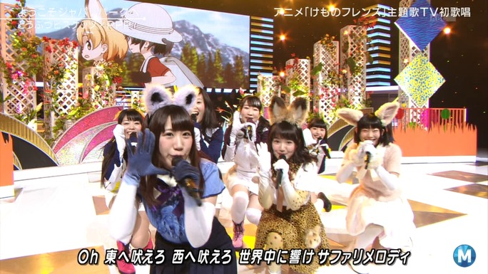 ozaki-motomiya-ono-sasaki-nemoto-tamura-aiba-chikuta-170415_b70