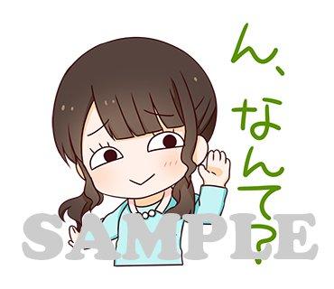 asuka_nishi-170815_a04