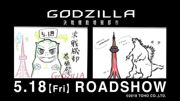 reina_ueda-ari_ozawa-180601_a23