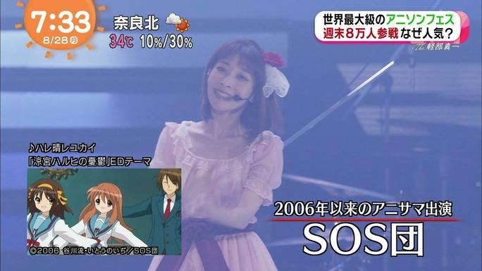 hirano-chihara-goto-170829_a14