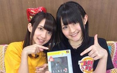 rumi_okubo-asuka_nishi-t01