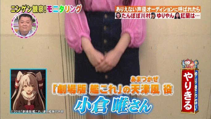 fujiwara-ogura-mao-170421_a10