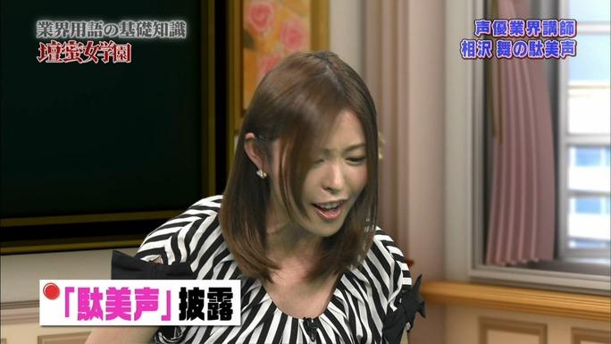 mai_aizawa-130616_a29