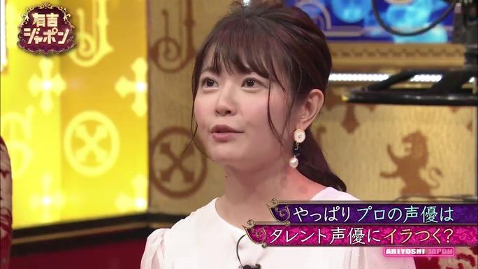 ayana_taketatsu-190210_a21