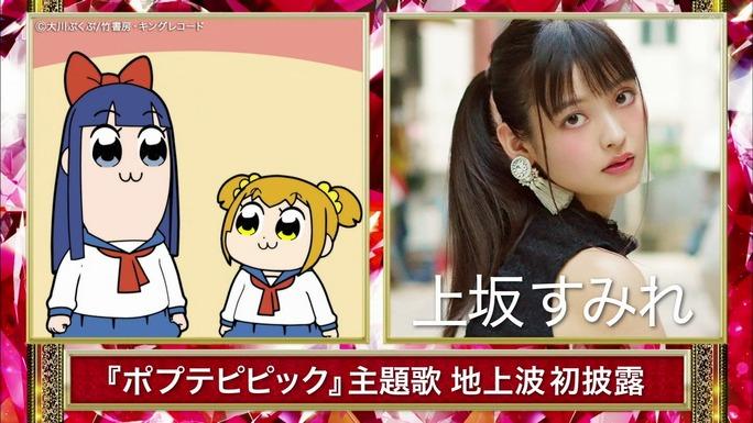 mizuki-miyano-uesaka-181207_a17