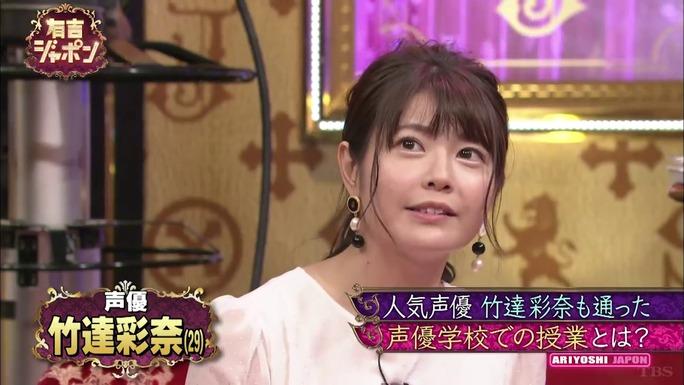ayana_taketatsu-190210_a18
