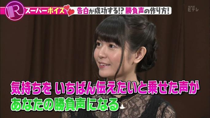 ayana_taketatsu-170914_a35