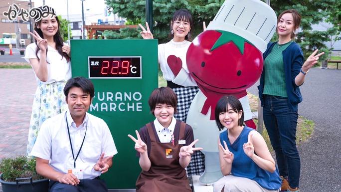 kayano-akasaki-tamura-kanemoto-181231_a08