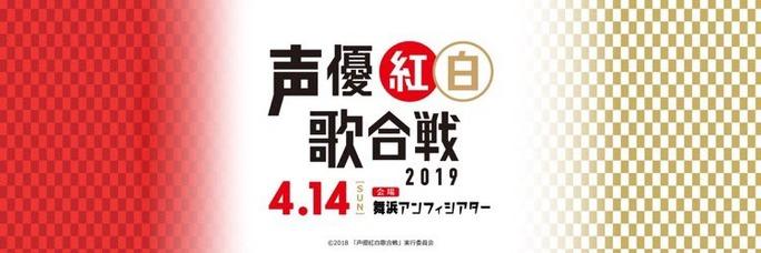 nakata-suwabe-ueda-181221_a06