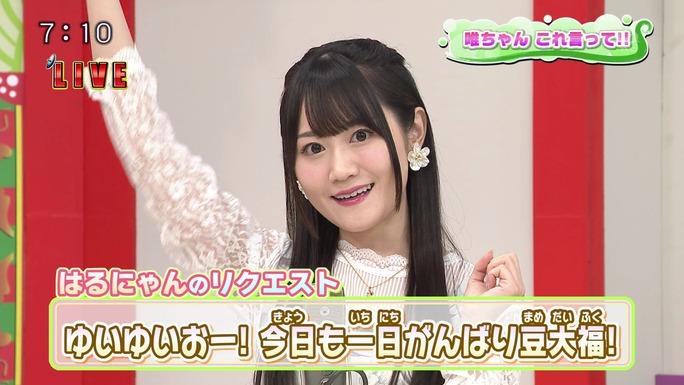 yui_ogura-180118_a44
