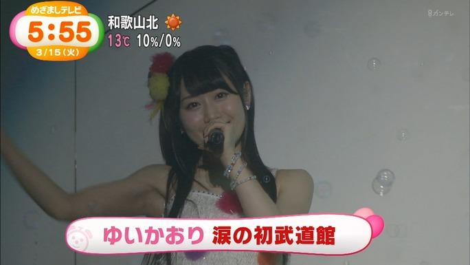 yui_ogura-kaori_ishihara-160315_a04