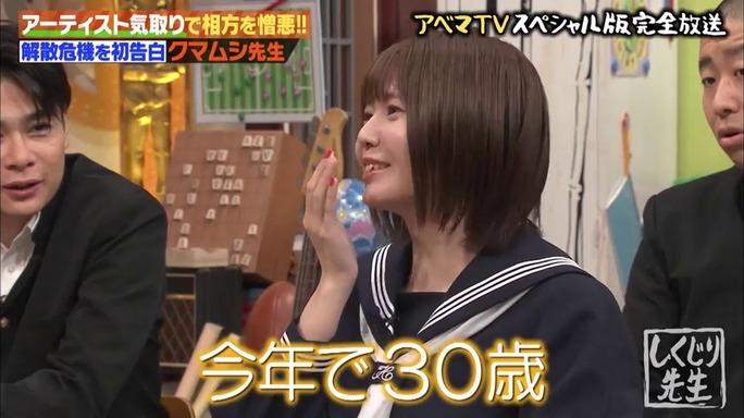 ayana_taketatsu-190703_a05