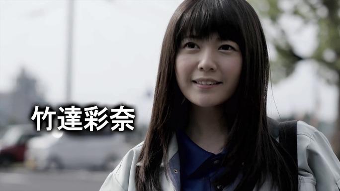 ayana_taketatsu-171118_a09