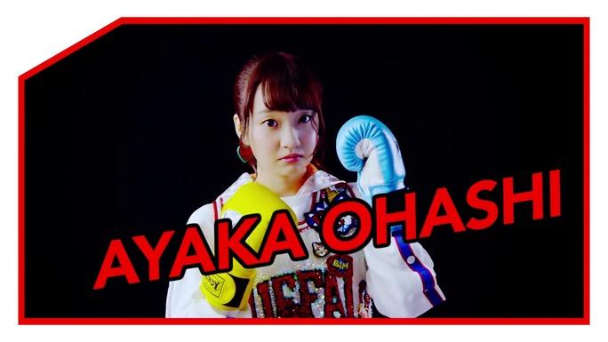 ayaka_ohashi-180216_a02
