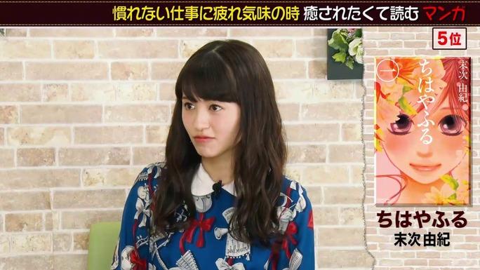 sayaka_kanda-rikako_aida-190126_a13