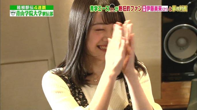 miku_ito-180310_a57