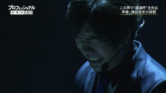 hiroshi_kamiya-190115_a53