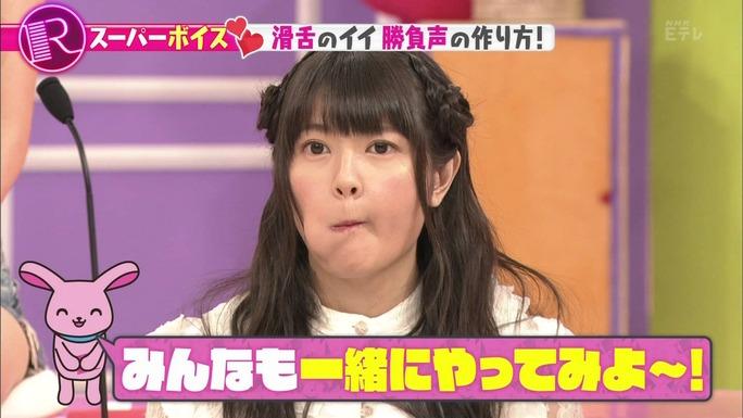 ayana_taketatsu-170914_a07