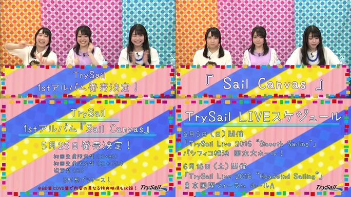asakura-amamiya-natsukawa-160318_a09