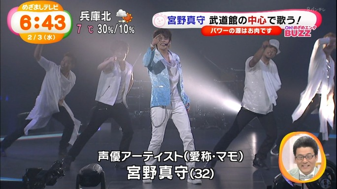 mamoru_miyano-160203_a16