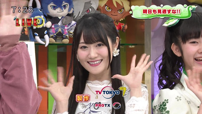 yui_ogura-180118_a75