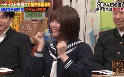 ayana_taketatsu-t152