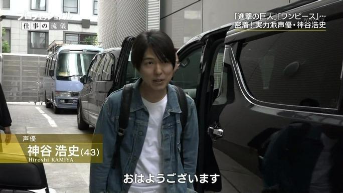 hiroshi_kamiya-190109_a21