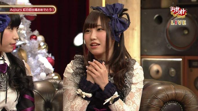 aida-kobayashi-suzuki-181216_a35