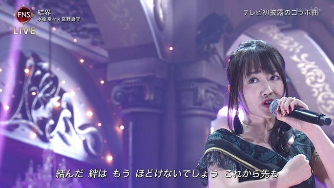 mizuki-miyano-uesaka-181207_a55