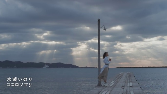 水瀬いのり_200120_06