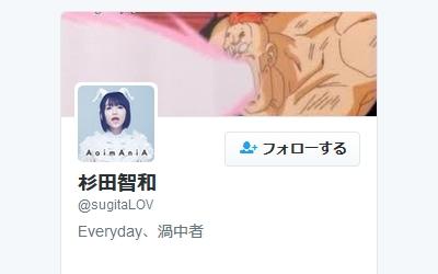 tomokazu_sugita-aoi_yuki-t01